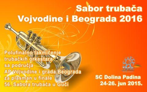 Prijava za polufinalno takmičenje trubačkih orkestara sa područja AP Vojvodine i grada Beograda
